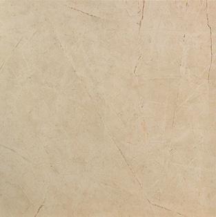 Atlas Concorde Marvel Floor design beige mystery 75 75x75