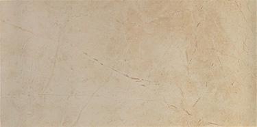 Atlas Concorde Marvel Floor design beige mystery 45x90