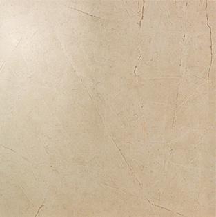 Atlas Concorde Marvel Floor design beige mystery 74 lapp 74x74