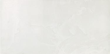 Atlas Concorde Marvel Floor design moon onyx lapp 44x88