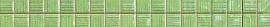 Atlas Concorde Vivace verde listello 4,7x45
