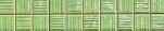 Atlas Concorde Vivace verde listello 25 4,7x25
