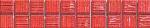 Atlas Concorde Vivace rosso listello 25 4,7x25