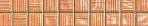 Atlas Concorde Vivace arancio listello 25 4,7x25